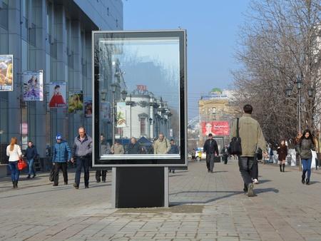 Со щитом и на щите: мэрия добавила центру Саратова рекламных площадей