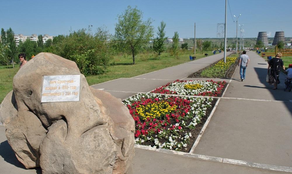 park-solnechnii