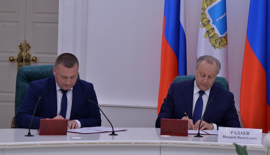 В рамках сотрудничества с саратовским правительством «Облкоммунэнерго» вложит 90 млн рублей в инвестпроекты