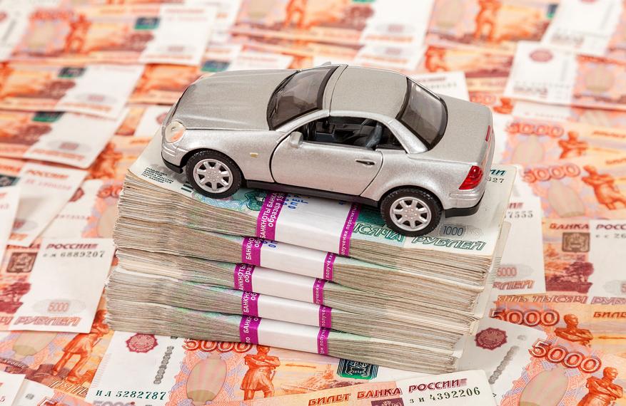 Автоломбард аукцион как новые машины автосалоны москвы