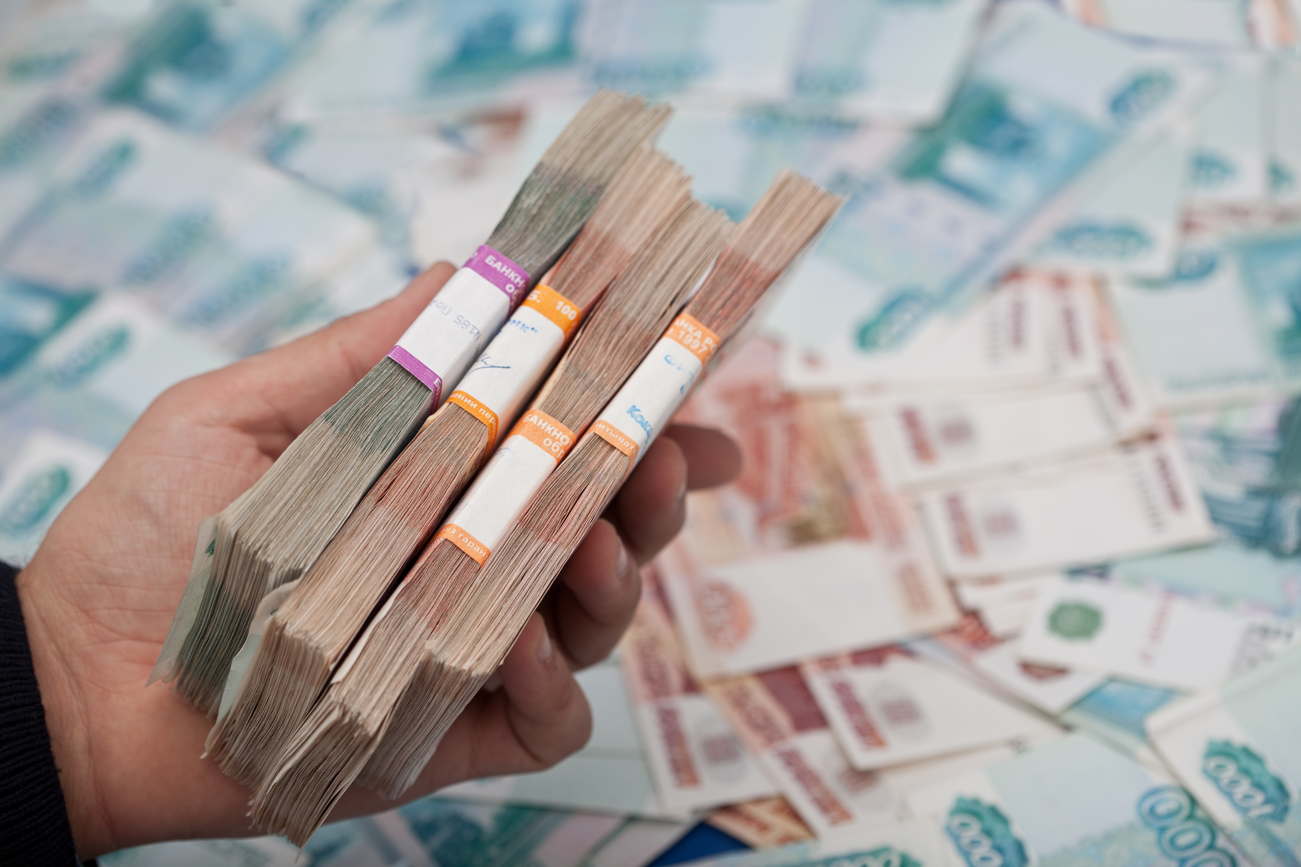 Деньги под залог имущества саратов
