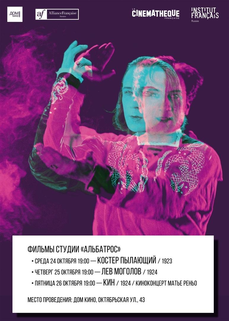 kinopoisk.ru-Uma-Vida-Sublime-3262413