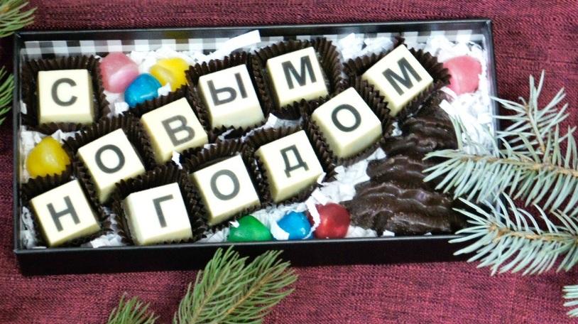 шоколад буквы