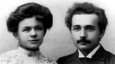 Wedding_1903
