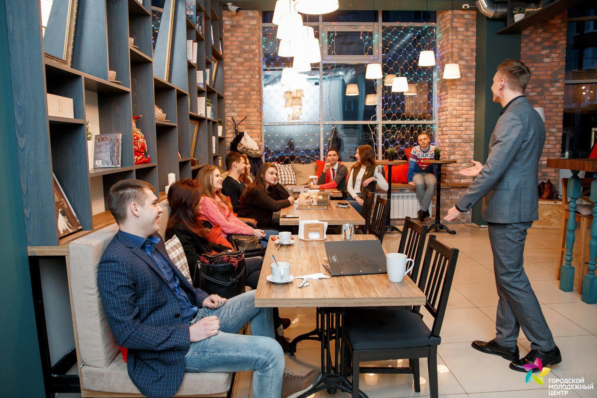 Кофе с лекцией на десерт: как саратовские кафе зарабатывают лояльность посетителей
