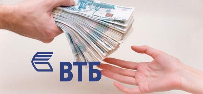втб кредиты других банков московский индустриальный банк заявка на кредит онлайн