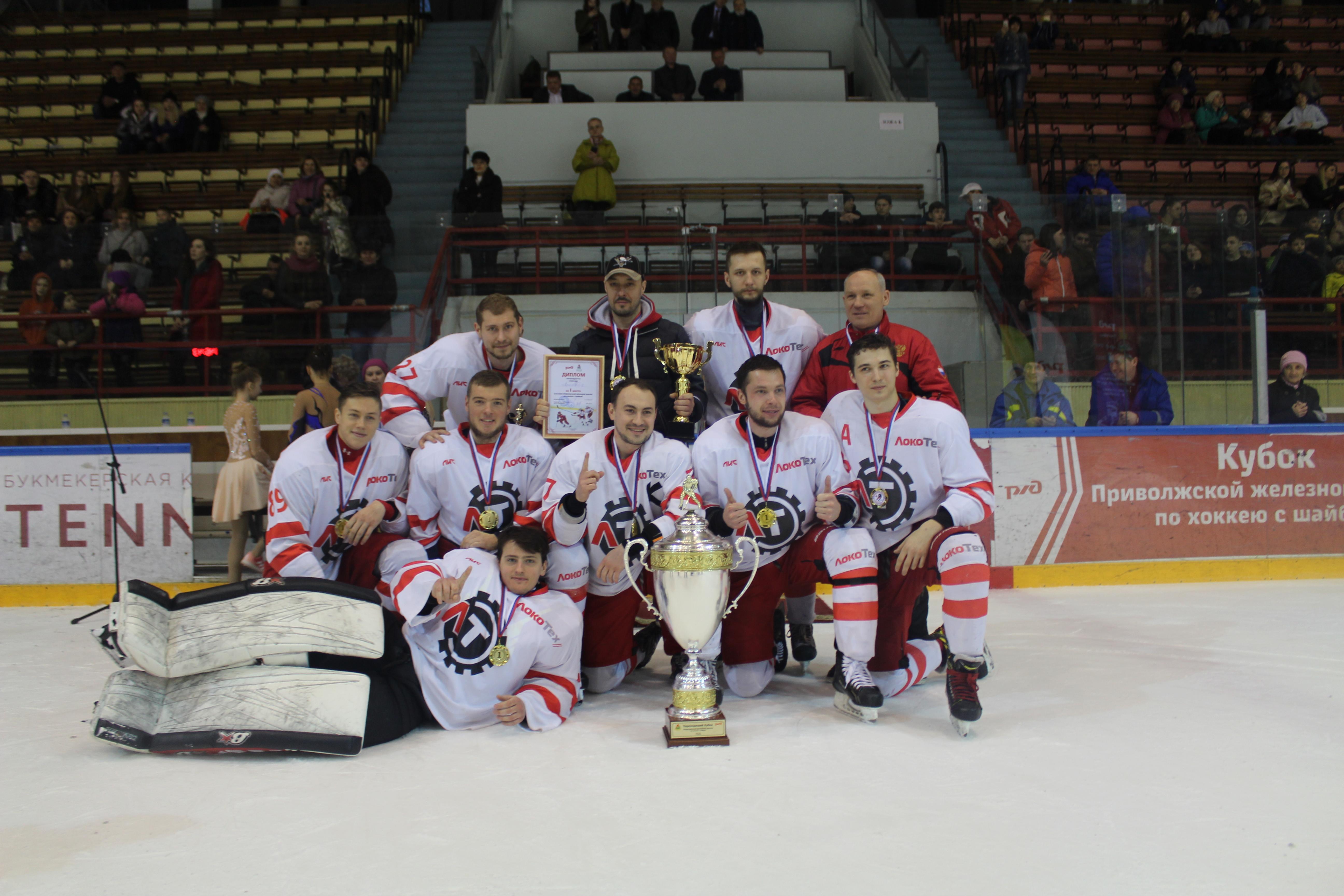 команда Локотех -- победитель III Кубка ПривЖД