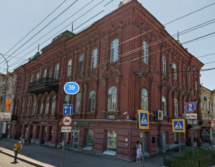московская 39