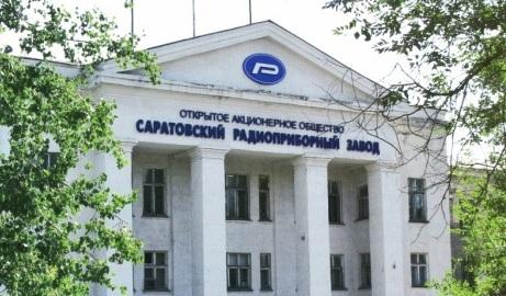Региональный минпром не раскрывает подробности урегулирования долга Саратовского радиоприборного завода