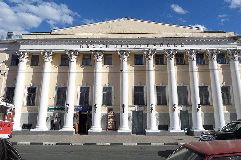 muzej-kraevedeniya
