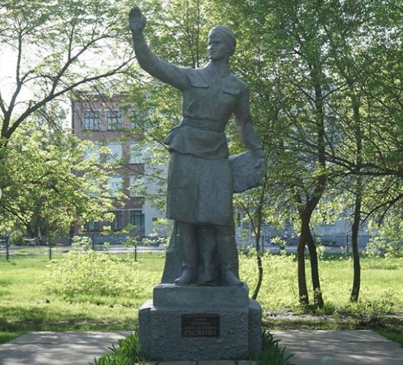 Raskova