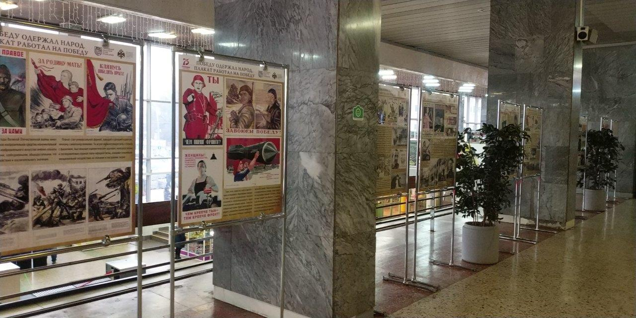выставка плакатов