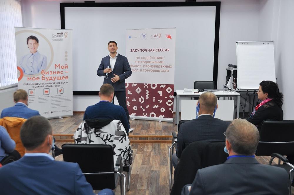 Для саратовских предпринимателей прошли B2B-переговоры с крупными ритейлерами