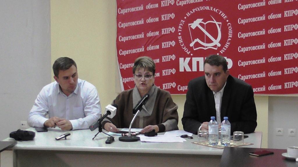 Саратовские кандидаты от КПРФ не признают итоги выборов в Госдуму, но это их личная позиция, точка зрения партии пока неизвестна