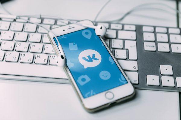 Забыли пароль или удалили: как безопасно восстановить доступ к странице «ВКонтакте»
